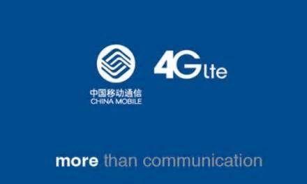 中国移動LTE4G