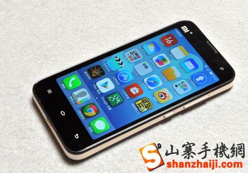 MIUI V5 iOS7 1