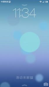 MIUI V5 iOS7 3