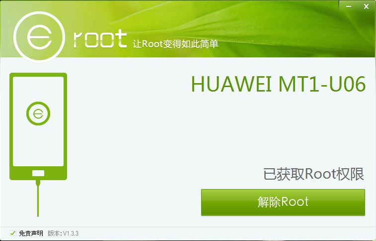 Ascend Mate Root