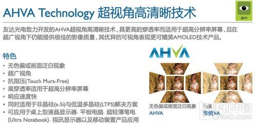 Coolpad 幻影AHVあ911200