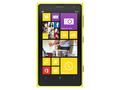 Lumia-1020-Q_sn