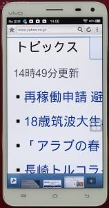 P7086594