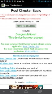 Root Checker2013070901