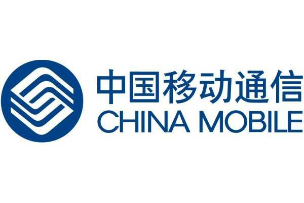 CHINA MOBILEti (1)