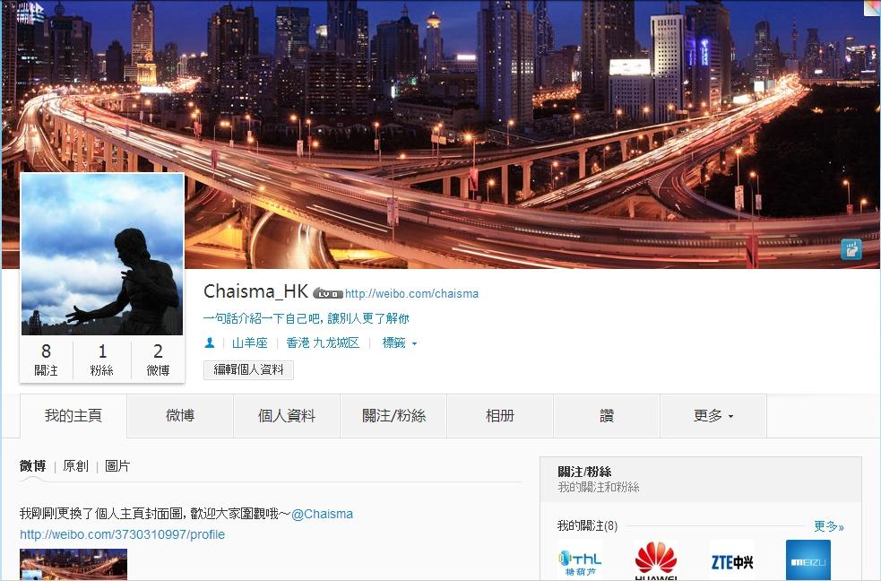 Chaisma Weibo