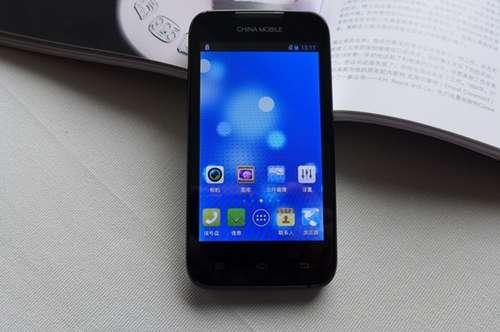 China Mobile M601133312K25-1
