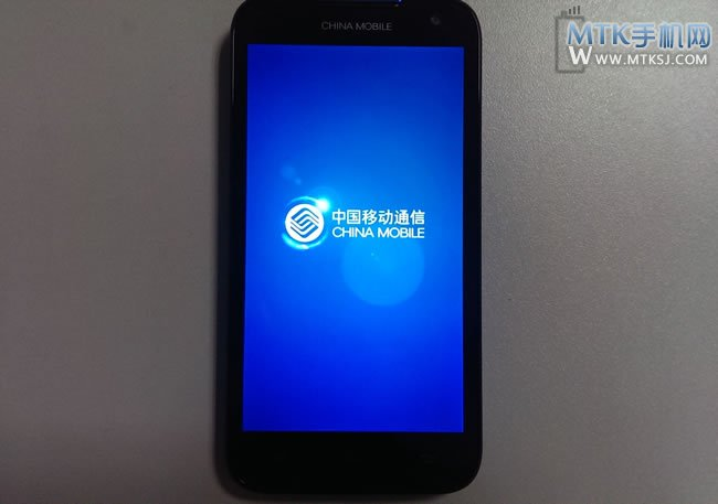 China Mobile M701 1-130H5002H4620