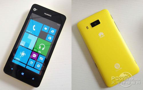Huawei W2 024f78f0f736afc3c56a36e0b319ebc4b64512d4
