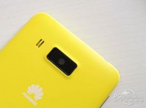 Huawei W2 3423347_w5_thumb