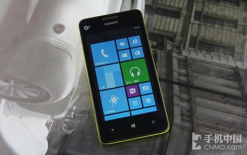 Huawei W2 931259