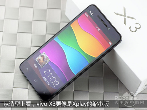 Vivo X3 3437635_wg08_thumb