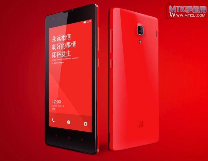Xiaomi Red Rice 1-130I114242Y14
