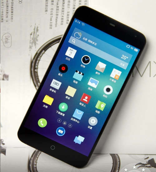 Meizu MX3 939475abc
