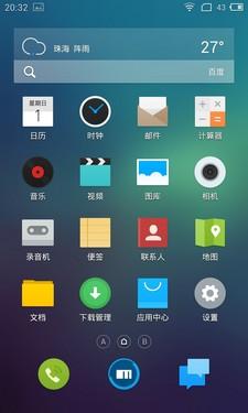 Meizu MX3 939618