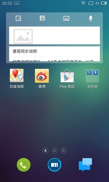 Meizu MX3 939620