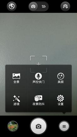 Mi3 3460086_Screenshot_2013-09-09-17-39-50_thumb