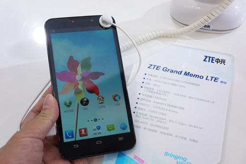 ZTE GRAND MEMO LTE3534377_DSC02821